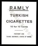 1909 T204 Ramly Reprint #57  Harry Howell  Back Thumbnail