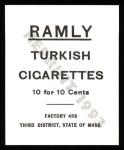 1909 T204 Ramly Reprint #12  Walter Blair  Back Thumbnail