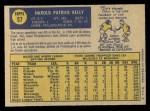 1970 O-Pee-Chee #57  Pat Kelly  Back Thumbnail