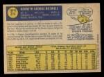 1970 O-Pee-Chee #214  Ken Boswell  Back Thumbnail