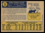 1970 O-Pee-Chee #300  Tom Seaver  Back Thumbnail