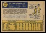 1970 O-Pee-Chee #362  Joe Hague  Back Thumbnail