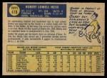 1970 O-Pee-Chee #478  Bob Heise  Back Thumbnail