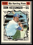 1970 O-Pee-Chee #456   -  Don Kessinger All-Star Front Thumbnail