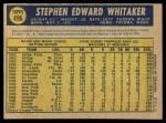 1970 O-Pee-Chee #496  Steve Whitaker  Back Thumbnail