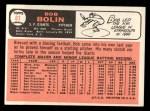 1966 Topps #61  Bobby Bolin  Back Thumbnail