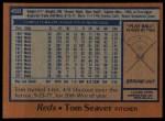 1978 Topps #450  Tom Seaver  Back Thumbnail