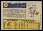 1970 O-Pee-Chee #355  Doug Rader  Back Thumbnail