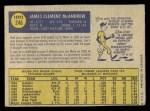 1970 O-Pee-Chee #246  Jim McAndrew  Back Thumbnail