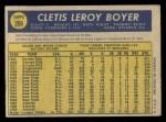 1970 O-Pee-Chee #206  Clete Boyer  Back Thumbnail