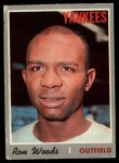 1970 O-Pee-Chee #253  Ron Woods  Front Thumbnail