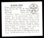 1950 Bowman REPRINT #167  Preacher Roe  Back Thumbnail