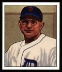 1950 Bowman REPRINT #134  Dizzy Trout  Front Thumbnail