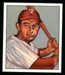 1950 Bowman REPRINT #30  Eddie Waitkus  Front Thumbnail