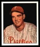 1950 Bowman REPRINT #227  Bob Miller  Front Thumbnail
