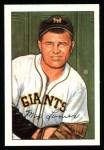 1952 Bowman REPRINT #110  Max Lanier  Front Thumbnail