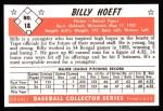 1953 Bowman B&W Reprint #18  Billy Hoeft  Back Thumbnail
