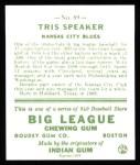 1933 Goudey Reprint #89  Tris Speaker  Back Thumbnail