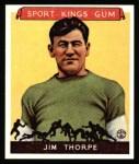 1933 Sport Kings Reprint #6  Jim Thorpe   Front Thumbnail