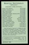 1922 E120 American Caramel Reprint #127  Walter Holke  Back Thumbnail