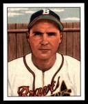 1950 Bowman REPRINT #110  Tommy Holmes  Front Thumbnail