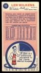 1969 Topps #44  Lenny Wilkens  Back Thumbnail