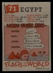 1956 Topps Flags of the World #71   Egypt Back Thumbnail