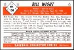 1953 Bowman REPRINT #100  Bill Wight  Back Thumbnail