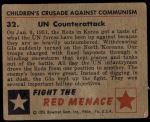 1951 Bowman Red Menace #32   UN Counterattack Back Thumbnail