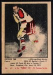 1951 Parkhurst #43  George Gee  Front Thumbnail