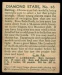1935 Diamond Stars #36 COR Ernie Lombardi   Back Thumbnail