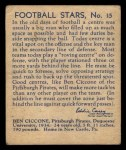 1935 National Chicle #15  Ben Ciccone   Back Thumbnail