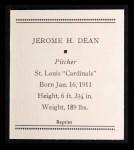 1933 Tattoo Orbit Reprint #15  Dizzy Dean  Back Thumbnail