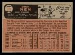 1966 O-Pee-Chee #149  Dick Nen  Back Thumbnail