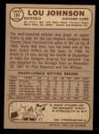 1968 O-Pee-Chee #184  Lou Johnson  Back Thumbnail