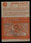 1963 Topps CFL #36  Hardiman Cureton  Back Thumbnail