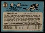 1965 O-Pee-Chee #18  Bill McCool  Back Thumbnail