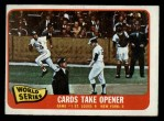 1965 O-Pee-Chee #132   -  Mike Shannon 1964 World Series - Game #1 - Cards Take Opener Front Thumbnail