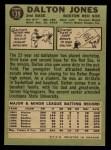 1967 O-Pee-Chee #139  Dalton Jones  Back Thumbnail