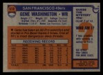 1976 Topps #418  Gene Washington  Back Thumbnail