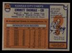 1976 Topps #216  Emmitt Thomas  Back Thumbnail
