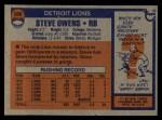 1976 Topps #508  Steve Owens  Back Thumbnail