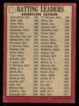 1969 O-Pee-Chee #1   -  Carl Yastrzemski / Danny Cater / Tony Oliva AL Batting Leaders Back Thumbnail