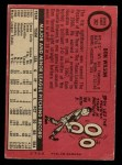 1969 O-Pee-Chee #202  Don Wilson  Back Thumbnail