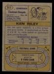 1974 Topps #511  Ken Riley  Back Thumbnail