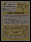 1974 Topps #392  Jess Phillips  Back Thumbnail