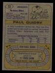 1974 Topps #22  Paul Guidry  Back Thumbnail