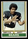 1974 Topps #393  Garry Lyle   Front Thumbnail
