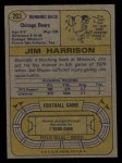 1974 Topps #203  Jim Harrison  Back Thumbnail