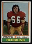 1974 Topps #484  Myron Pottios  Front Thumbnail